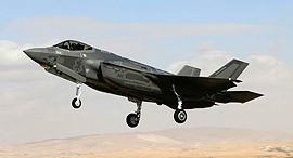 """מטוס F 35 אדיר חיל האוויר טיסת בכורה, צילום: דובר צה""""ל"""