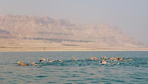 משחה בים המלח, צילום: איי פי