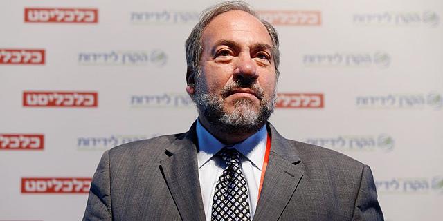הרב יחיאל אקשטיין, צילום: עמית שעל
