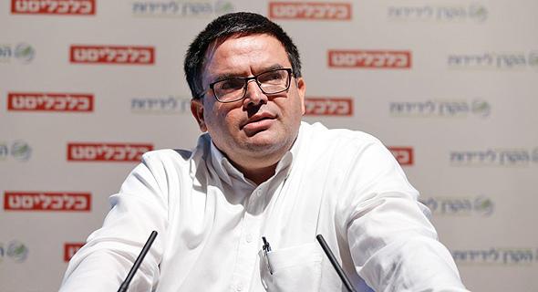 מיכאל ביטון, ראש עיריית ירוחם, בכנס