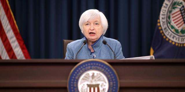 """יו""""ר הבנק המרכזי האמריקאי ג'נט ילן"""