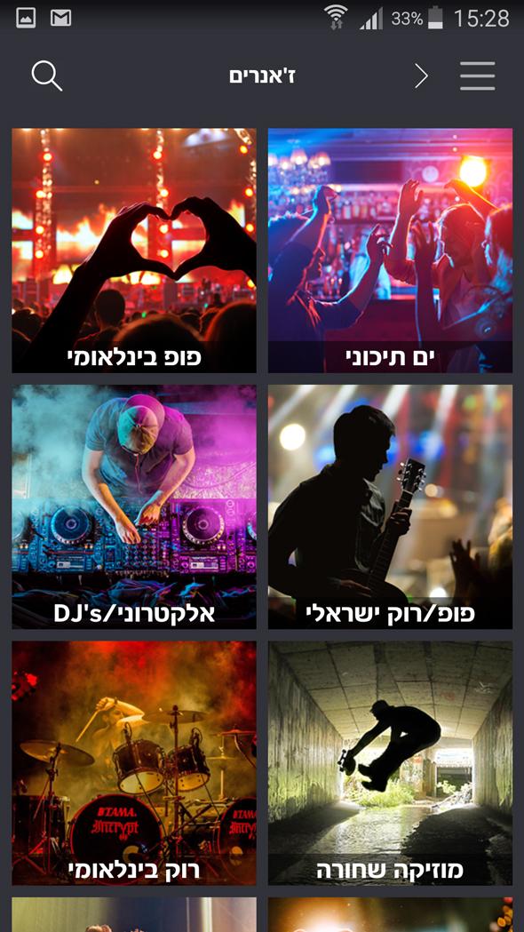 ממשק פשוט בעברית