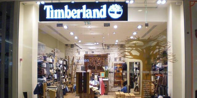 רשות התחרות אישרה את מכירת המפעילה של טימברלנד בישראל