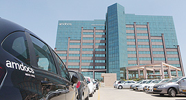 Amdocs headquarters in Israel. Photo: Orel Cohen