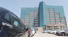 משרדי אמדוקס ב רעננה AMDOCS, צילום: אוראל כהן
