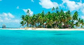 Pink Pearl Island מול ניקרגואה מרכז אמריקה אי פרטי למכירה, צילום: Private Island Inc