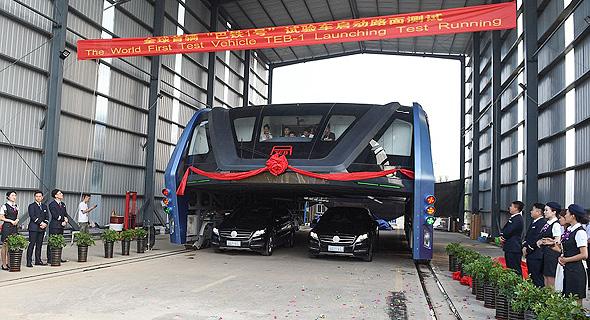 אוטובוס העתיד, בימים טובים יותר