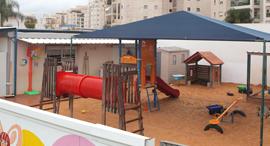 גן ילדים ב פתח תקווה, צילום: ענר גרין