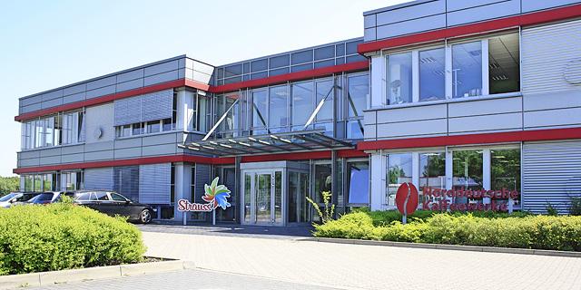 מפעל קפה ב גרמניה של שטראוס, צילום: באדיבות שטראוס