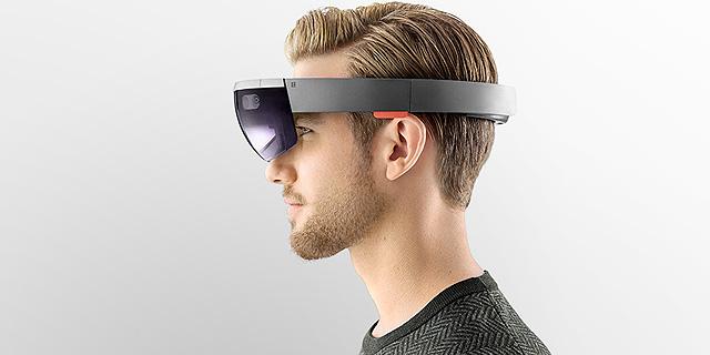 מיקרוסופט תמכור לפנטגון משקפי AR בחצי מיליארד דולר