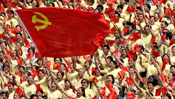 סין, צילום: רויטרס