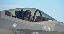 F35, צילום: סליה גריון
