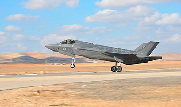 מטוס F35 של חיל האוויר הישראלי