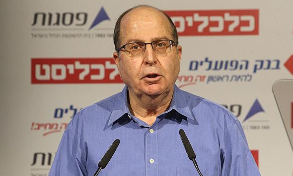 בוגי יעלון, שר הביטחון לשעבר