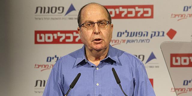 בוגי יעלון, שר הביטחון לשעבר, צילום: צביקה טישלר