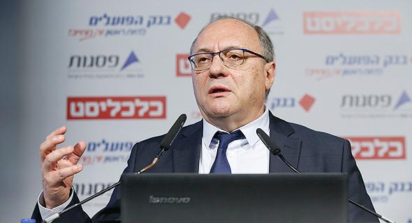פרופ' ליאו ליידרמן, היועץ הכלכלי הראשי של בנק הפועלים בוועידה