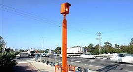 מצלמה מצלמת מהירות מודרנית וידאו, צילום: יובל חן
