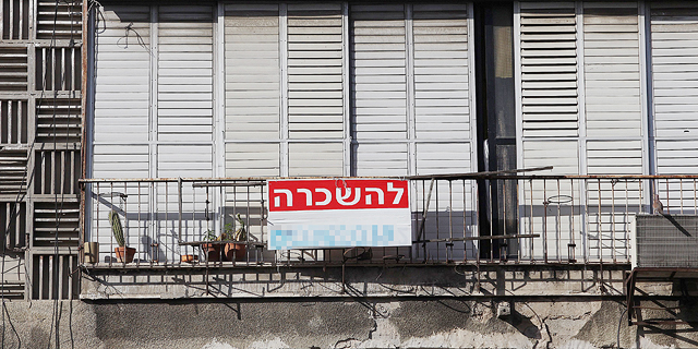 השכרה, צילום: אוראל כהן