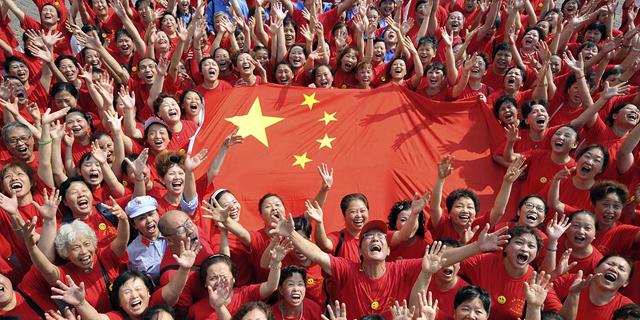 """בלאקרוק: משקיעי האג""""ח חייבים להיכנס לשוק האג""""ח הסיני"""