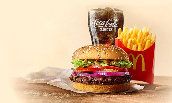 ארוחת מק רויאל מקדונלד'ס, צילום: דן פרץ