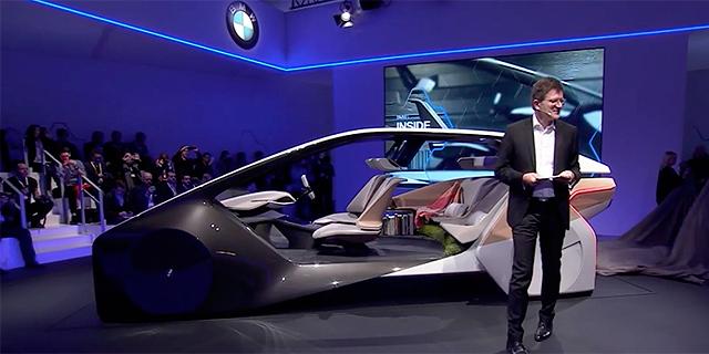 Intel to Build Autonomous Car Test Fleet