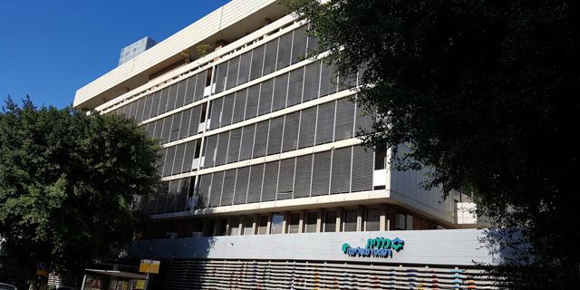 בניין קופת חולים כללית ברחוב ארלוזורוב בתל אביב, צילום: אורי תובל