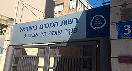 מירי סביון וערן יעקב, צילום: אוראל כהן