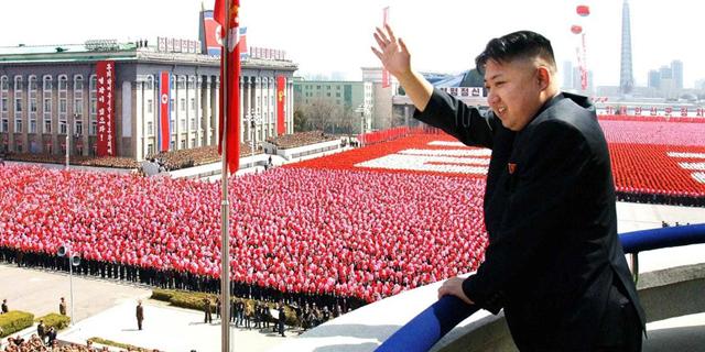 שליט צפון קוריאה קים ג
