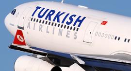 חברת תעופה טורקיש איירליינס מטוס