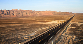 """פוטו הדרכים הכי אקסטרימיות פאן אמריקן ארה""""ב, צילום: שאטרסטוק"""