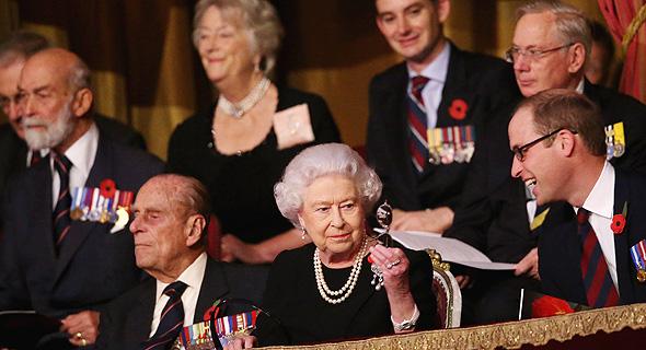 המלכה אליזבת באולם רויאל אלברט הול