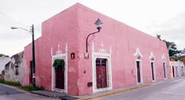 בית בויאדוליד, צילום: דנה לב לבנת
