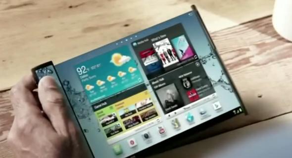 סמסונג סמארטפון מתקפל הדגמה, צילום: youtube
