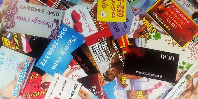 הצעת חוק: לחסום טלפונים שעל כרטיסי ביקור לזנות