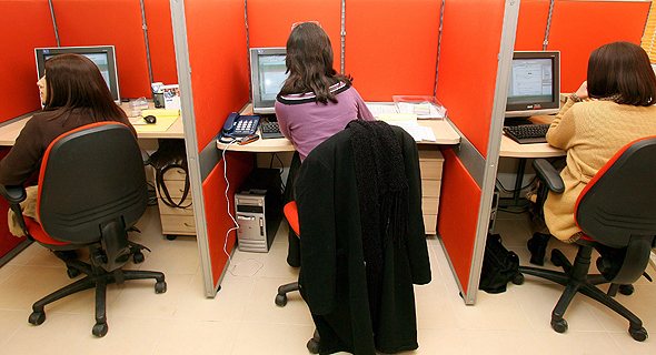 Ultra-Orthodox women working in tech. Photo: Guy Asayag