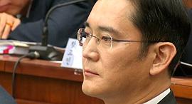 """קון הי לי מנכ""""ל סמסונג בית משפט, צילום: רויטרס"""
