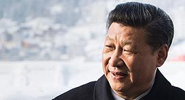 נשיא סין שי ג'ינפינג בכנס דאבוס שוויץ 2017, צילום: איי אף פי