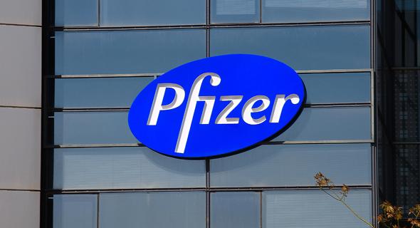 משרדי חברת פייזר