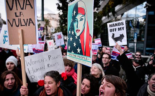 """הפגנה נגד דונלד טראמפ וושינגטון ארה""""ב, צילומים: איי אף פי"""