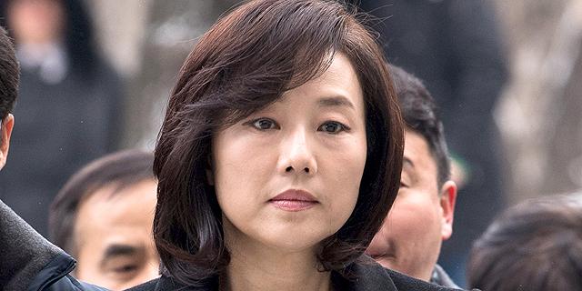 דרום קוריאה: שרת התרבות נעצרה בחשד שניהלה רשימה שחורה של אמנים