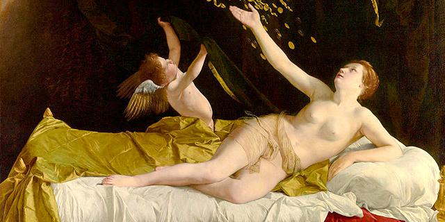 ציור של אורציו ג
