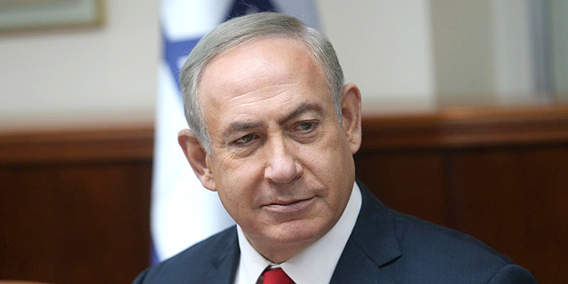 Fake Social Media Accounts Promoted Netanyahu, Likud Party Ahead of Election, Report Says