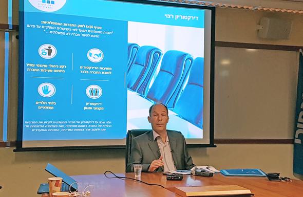 אורי יוגב מנהל רשות החברות הממשלתיות, צילום: ליאור גוטמן