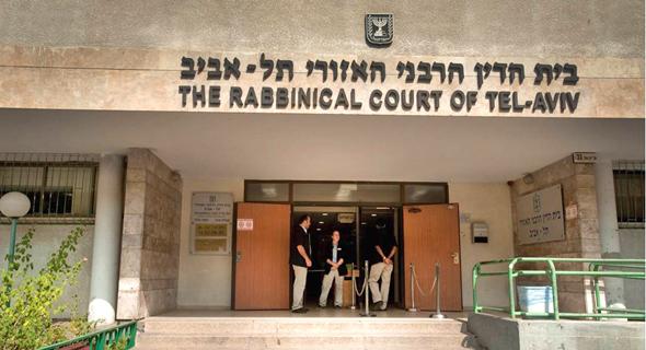 בית הדין הרבני האזורי בתל אביב