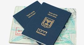 דרכון ישראלי, צילום: שאטרסטוק