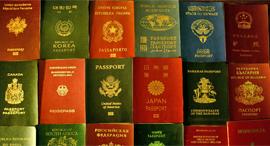 דרכון דרכונים פספורטים, צילום: ויקיפדיה