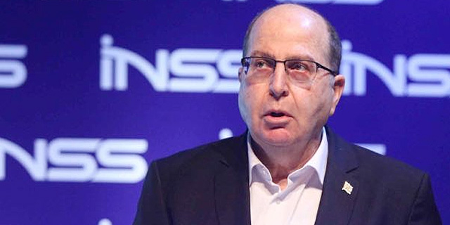 דיווח: שר הביטחון לשעבר משה בוגי יעלון העיד בפרשת הצוללות