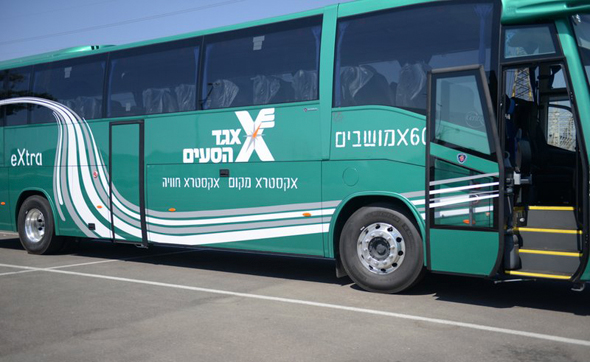 אוטובוס אגד הסעים, צילום: אתר אגד