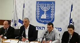 מסיבת עיתונאים משרד האוצר משה כחלון, צילום מסך: Facebook