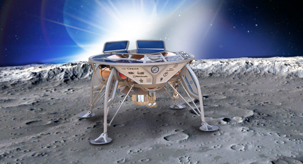 spaceil to move forward with moon
